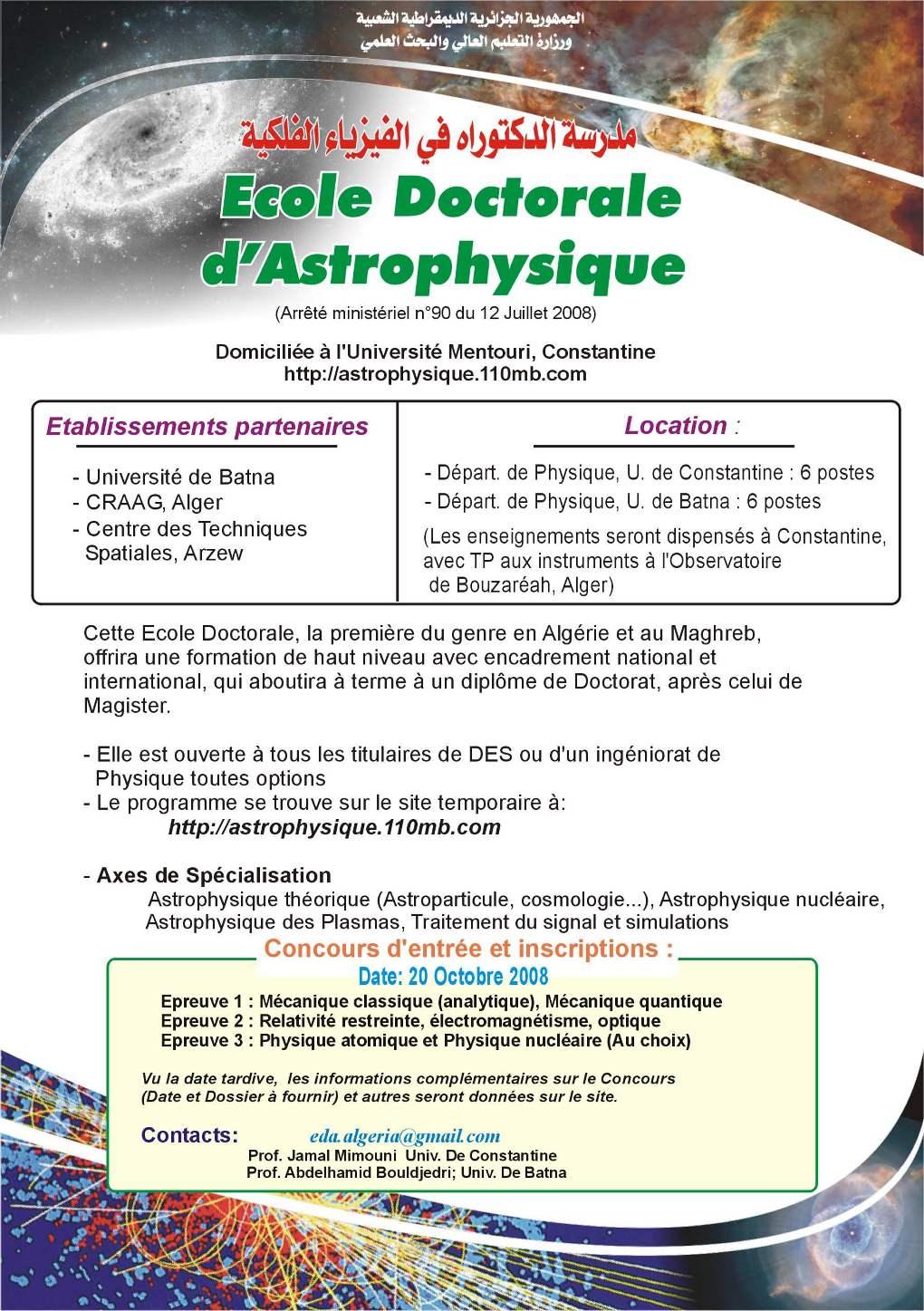ecole d astrophysique