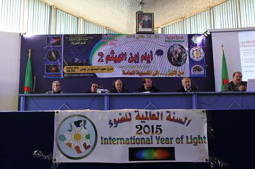 International year of Light 2015 Algeria Constantine