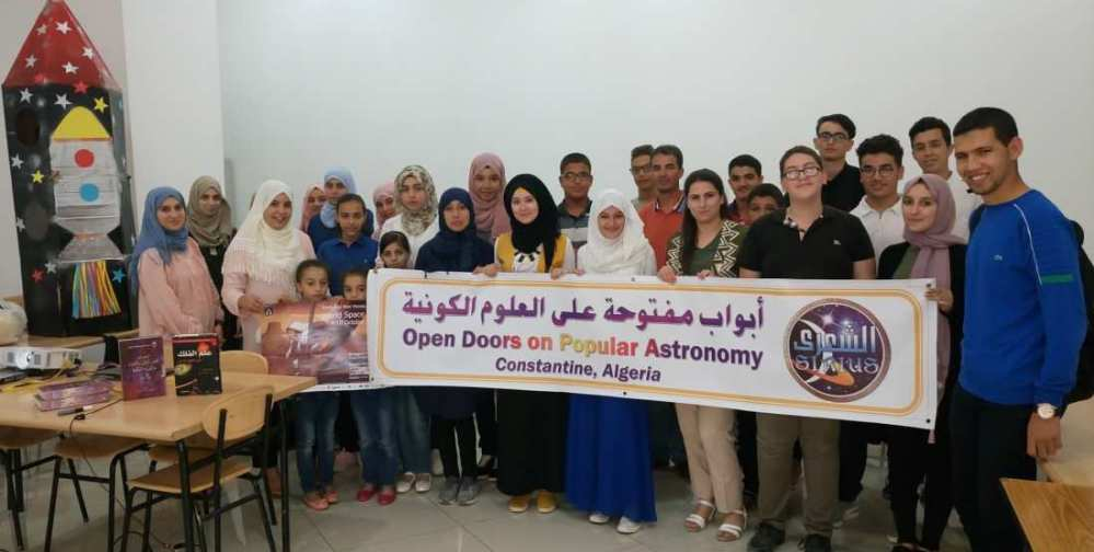 Algérie Open Doors Astronomie science