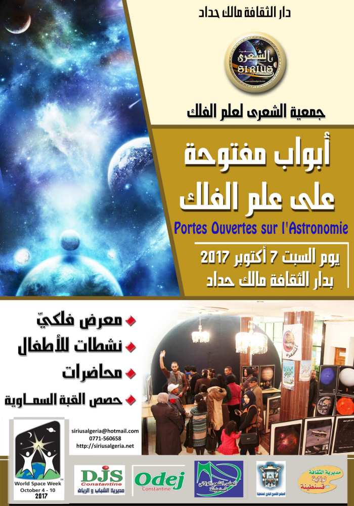 Algeria Open Doors Astronomy science