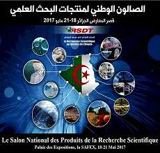 Direction Recherche Scientifique 2017 Algiers SAFEX Sirius Science
