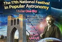 Sirius Astronomy Association